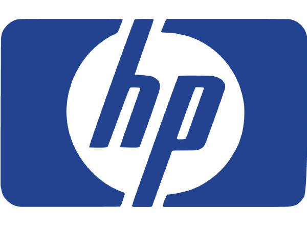 Hewlett Packard - HP Hp P2000 600Gb 6G Sas 15K Rpm