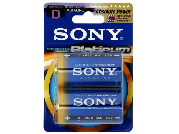Sony 2 Pack D / Paquet De 2 D
