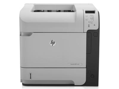Hewlett Packard - HP Laserjet Enterprise 600 M601N