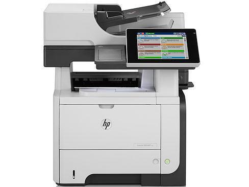 Hewlett Packard - HP Enterprise 500 Mfp M525F - La