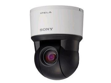 Sony Network Camera - Exmor Cmos - 3.5-94.5 Mm - 2
