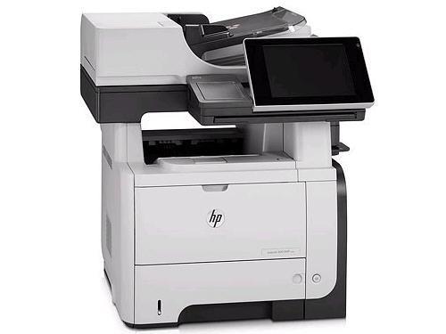 Hewlett Packard - HP Hp Laserjet Ent M525C Flow Mf