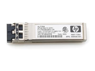 Hewlett Packard - HP Transceiver, 8 Gbps, Plug-In