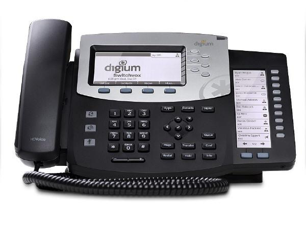 Digium Ip Phone, D71 6-Line Sip, Icon Keys
