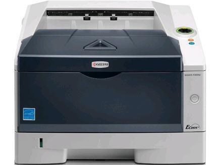 Kyocera 32 Ppm Monochrome Laser Printer Std Duplex
